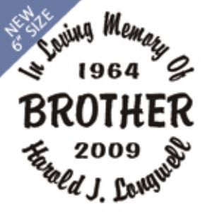 Brother - Designer Series Circle Memorial Decal